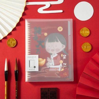 三年二班Z麻球祈愿卡通可爱学生笔记本子B5可拆卸塑料夹活页本子