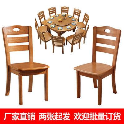 实木椅子靠背椅家用餐桌椅现代简约餐厅木头椅子凳子酒店饭店餐椅