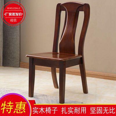 【超大超厚款】全实木餐椅靠背椅家用餐桌椅饭店酒店椅子木凳子