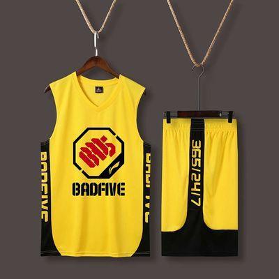 31街篮篮球服套装男定制大学生训练服球衣背心比赛队服团购印字