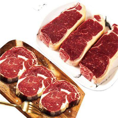 HUADONG 澳洲原切牛排 无添加无拼接西冷牛扒眼肉牛排6片800g