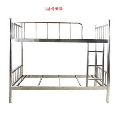 304加厚不锈钢高低床上下铺铁床宿舍家用双人1.5米双层高架床