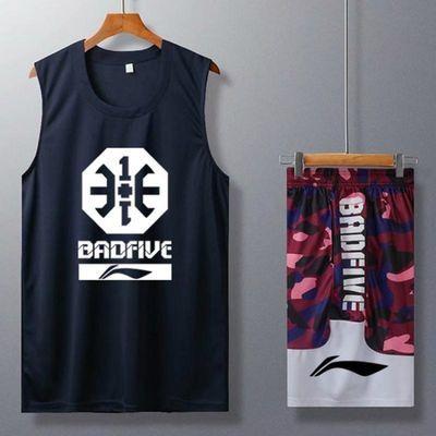 新款篮球服套装男定制一战成名31学生大码背心比赛迷彩球衣印字