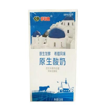 4月科迪牛奶216g12盒散装酸牛奶网红原生希腊乳酸菌学生老酸奶