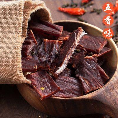 四川九寨沟正宗手撕风干牦牛肉干麻辣非内蒙古特产西藏牛肉干零食