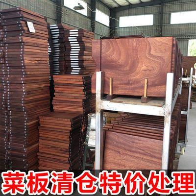 【轻微瑕疵】乌檀木菜板实木砧板厨房整木方形切菜板大号防霉案板
