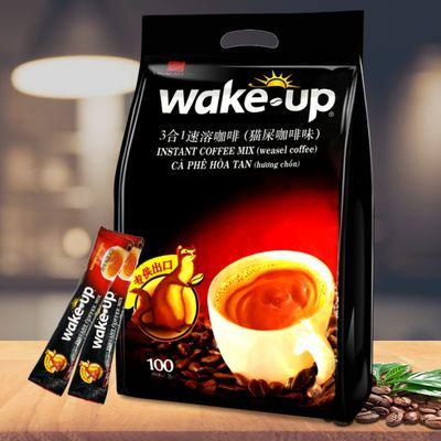 威拿wakeup猫屎咖啡味100条*17克 1700g 越南原装三合一速溶咖啡