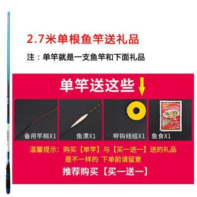 龙纹鲤鱼竿手竿3.6超轻超硬细28调钓鱼竿买一送一套装全套手杆5.4