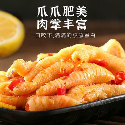 网红酸辣泡爪柠檬无骨凤爪净含量200g/盒抖音零食即食泡椒