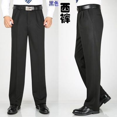 新款单件/2件装富贵鸟夏季薄款男士中年西裤直筒宽松中老年休闲西