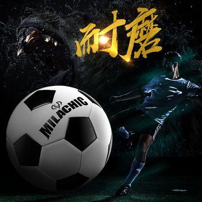 5号足球儿童中小学生专用皮球4号3号小孩幼儿园训练球成人世界杯