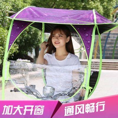 电动车雨棚防晒黑胶遮阳伞棚蓬挡风遮雨牛津踏板电瓶车摩托车雨伞