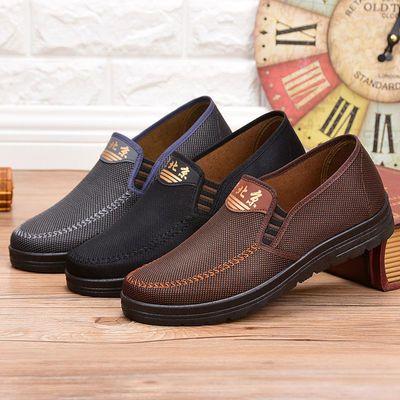 爸爸鞋冬季中老年棉鞋防滑软底老人鞋男士加绒保暖懒人套脚布鞋子
