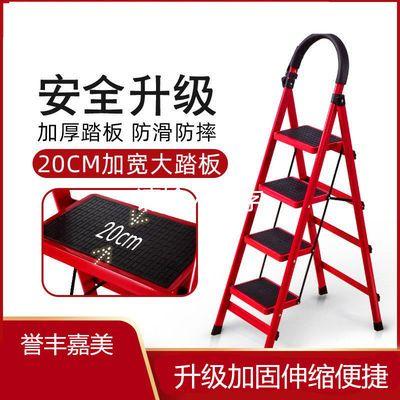 室内人字梯子家用折叠四步五步踏板爬梯加厚钢管伸缩多功能扶楼梯