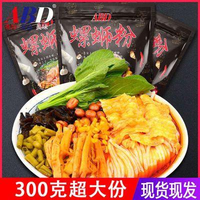 https://t00img.yangkeduo.com/goods/images/2020-06-07/1253018423c8894a9d4dbcc1839471f5.jpeg