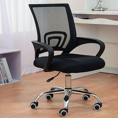休闲电脑椅家用办公椅子会议椅职员椅升降转椅弓形座椅电脑桌椅