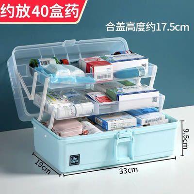 药箱家庭装医疗急救药品多层大容量全套小号医护收纳盒家用医药箱