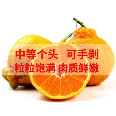 【好吃不上火】四川丑橘不知火丑桔新鲜水果柑橘桔子橘子10/5/2斤