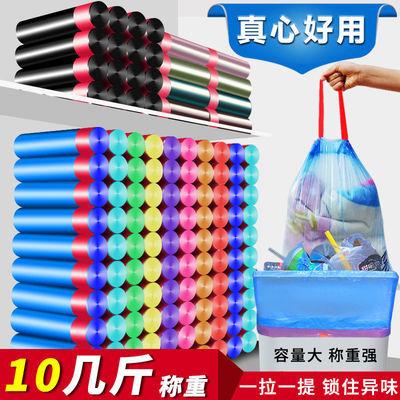 黑色垃圾袋手提家用加厚厨房用品一次性中大号抽绳式塑料袋子批发