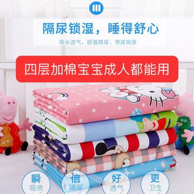 买多大送多大婴儿纯棉隔尿垫防水可洗大号透气老人成人姨妈垫