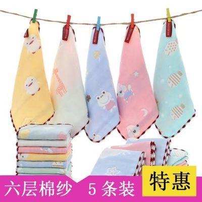 婴儿口水巾毛巾六层纯棉纱布宝宝新生儿童方巾洗脸洗澡手帕小毛巾