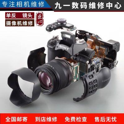 SONY索尼微单相机维修理a6000/5100/9/a7m3/r2/进水报错不开机