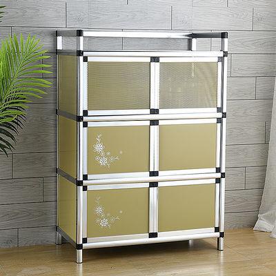 【加厚2-4层】家用厨房橱碗柜置物餐边柜铝合金储物收纳柜煤气柜
