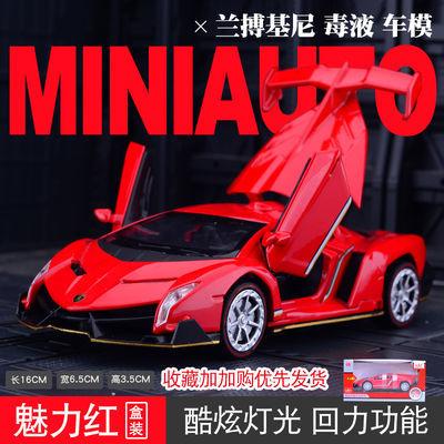 新款儿童男孩玩具车兰博基尼LP770仿真合金汽车模型1:32声光回力