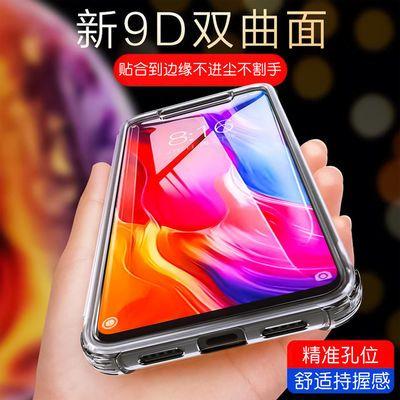 小米9/8se/cc9e/CC9pro手机壳小米10双面全包6x/F1透明防摔软套5X