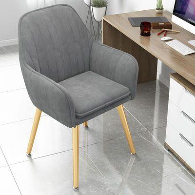 电脑椅家用懒人椅电竞单人卧室学生宿舍休闲书桌办公洽谈靠背椅子