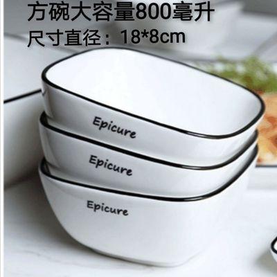 瓷都陶瓷7寸大号方碗双皮奶碗家用饭店专用餐具面碗蒸蛋碗米碗