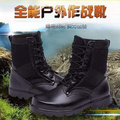 【军工品质】作战靴四季防爆军靴户外男特种兵钢头作训靴军勾棉鞋