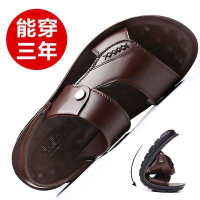 【厂家直销】夏季透气男凉鞋夏天防水耐磨休闲凉拖鞋男士沙滩鞋拖