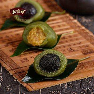 盛园祥艾草豆沙青团 网红蛋黄肉松清明果团子传统糕点心上海特产