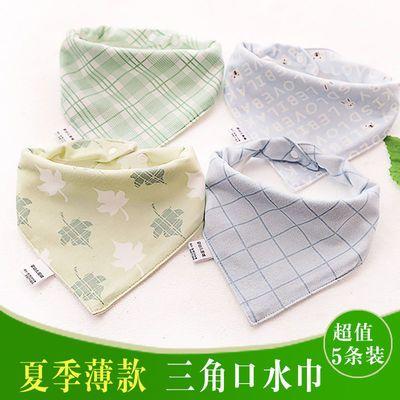 口水巾婴儿纯棉围嘴夏季新生儿头巾儿童围巾口水围兜宝宝三角巾
