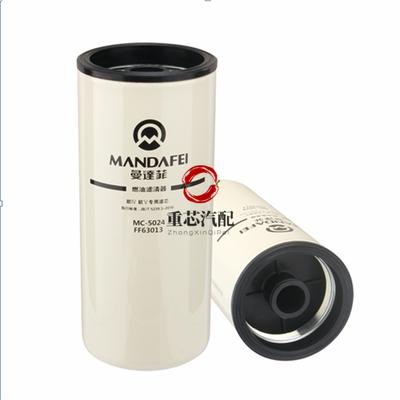 GTL欧曼EST福田康明斯发动机 油水分离器 柴油滤芯 机油滤清器