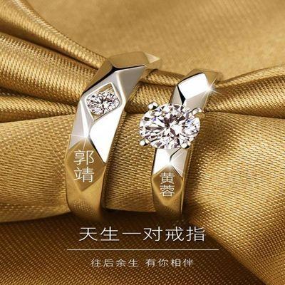 网红情侣戒指纯银一对时尚个性男女对戒订婚钻戒情人节礼物送女友