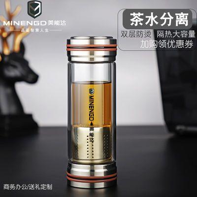 双层玻璃水晶杯保温茶水分离泡茶杯男女士商务办公室logo礼品杯