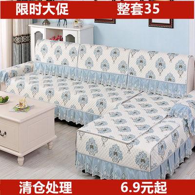 四季通用简约组合沙发垫套装夏季沙发靠背垫防滑坐垫沙发123套装
