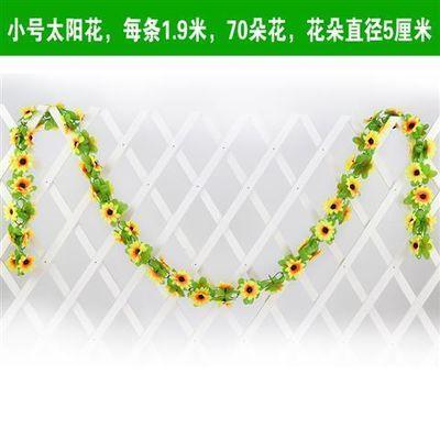 仿真太阳花藤条向日葵假花藤条藤蔓室内空调水管道遮挡装饰花缠绕