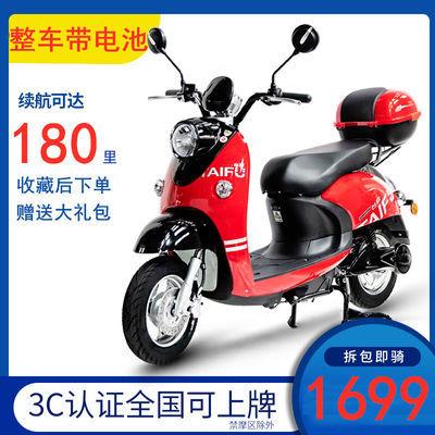 小绵羊电动车 成人踏板电瓶车小龟王锂电池6072V新国标电动摩托车