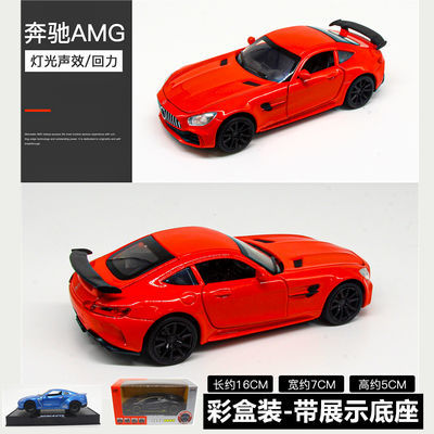 新款兰博基尼LP770合金车模型声光开门回力儿童玩具车仿真合金小