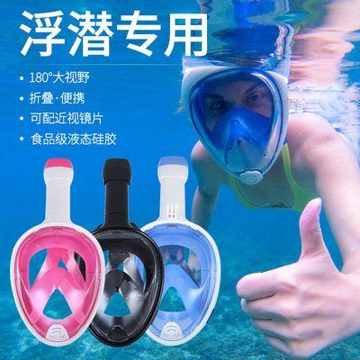 潜水镜成人浮潜面罩水下呼吸器游泳眼镜儿童泳镜潜水装备潜水面罩