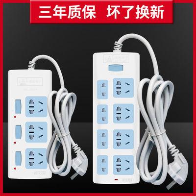 慈慈带线插排多功能插座插线板电源插板长线多孔拖线接线板扦插座