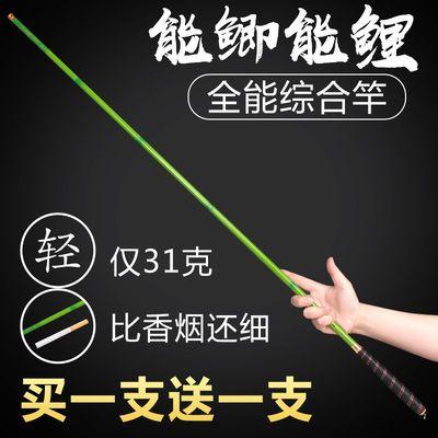 光威竹山鱼竿特价黑坑台钓竿超轻超硬碳素钓鱼竿28调长节手竿钓具