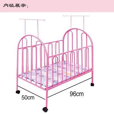 热销婴儿床铁床宝宝游戏床新生BB床儿童床带蚊帐带滚轮多功能铁艺