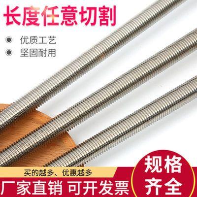 一米丝杠镀锌螺杆牙条丝杆全牙螺丝全螺纹杆螺栓通丝1米丝杆镀锌