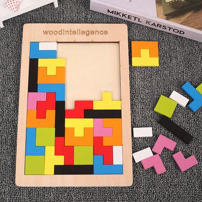 七巧板俄罗斯方块木制拼图木质积木游戏拼板宝宝早教益智儿童玩具