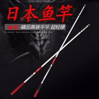 特价碳素钓鱼竿超轻超硬4.5/5.4米长节手竿台钓竿鲫鱼鲤鱼竿套装