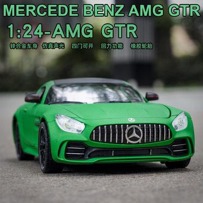 奔驰AMG汽车模型仿真合金车各种低趴跑车收藏品生日礼物儿童玩具
